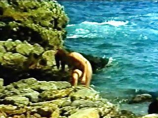 O Kyrios Kathigitis (1982) Greek Antique